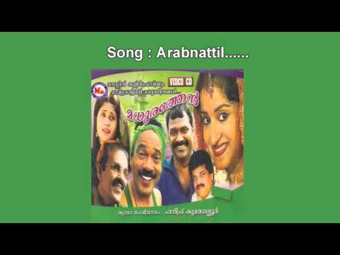Arabnattil - Madhurathen