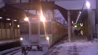 雪の新札幌駅 721系3000番台快速エアポート札幌行 発車