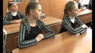 Сотрудники МЧС провели уроки безопасности в школе