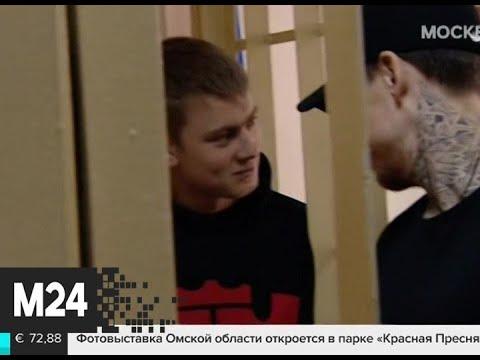 Суд освободил Мамаева и братьев Кокориных по УДО – СМИ - Москва 24