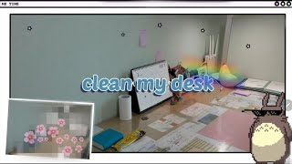 clean my desk  :D   |   예비고1의 …