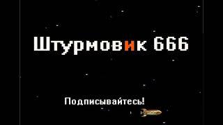 Иссушитель против Хряка (Minecraft PE)