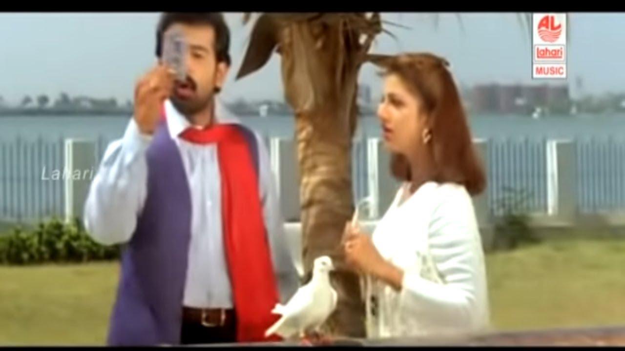 Download Telugu Movie Video Songs | Bombay Priyudu Movie Songs | Aho Priya