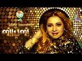LayLa | ল্যায়লা | Ankhi Alamgir | Amlaan | Prasen | Bangla song 2019