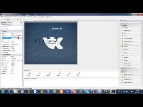 Скачать программу для записи видео с экрана Экранная Камера
