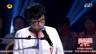 《火星哥的无字歌》华晨宇(快乐男声2013第一期) 高清