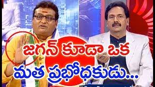 Argument Between Prudhvi Raj And 'Praja Shanti' Party Spokesperson In LIVE Show | #PrimeTimeMaha