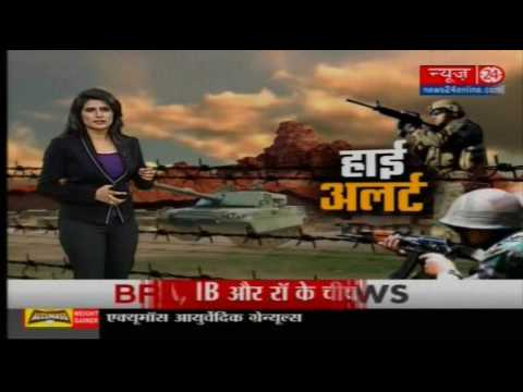 Post surgical strikes, Delhi  Police,Indian Army, IAF and BSF on high alert