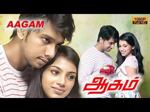 Aagam tamil full movie 2016 | new tamil...