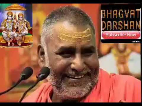राजा बाबू हऊआ रऊआ【भगवान राम और कोल-भीलों का संवाद】-by Pujya Rajeshwaranand Ji