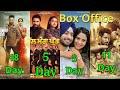 Chal Mera Putt 2 , Ikko Mikke 5 Days Box Office Collection   Iksandhu Hunda Si , Jora 2 Box Office