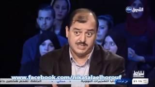 نقاط على الحروف لليلى بوزيدي ضيوف العدد بوكروح ,المحلل الأمني حملات ,الرحالة الجزائري جغلال محمد