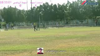 هدف الفوز محمد سيد في نادي اسيوط الرياضي مواليد hd٢٠٠٢