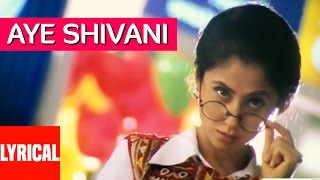 Ae Shivani Lyrical Video | Khoobsurat | Sanjay Dutt, Urmila Mantodkar