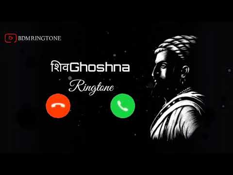 shivaji-maharaj-shivghoshna-ringtone-whatsapp-status- -shivjayanti-2020-whatsapp-status- -shivjayant