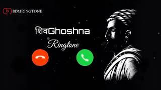 Shivaji Maharaj Shivghoshna Ringtone Whatsapp Status | Shivjayanti 2020 Whatsapp Status | Shivjayant
