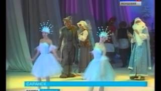 В музыкальном театре имени Яушева восстановили детский мюзикл по мотивам словацкой сказки «12 месяце