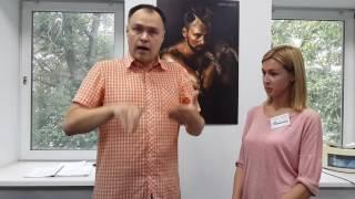 Татьяна  Первые минуты обучения в BazhenovSystems