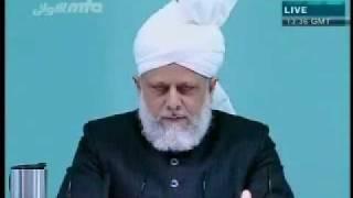 Проповедь Хазрата Мирзы Масрура Ахмада, (12-03-10) часть 3