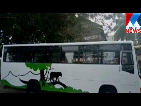 KSRTC launch special bus to sabarimala   Manorama News