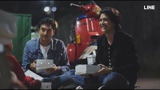 "Thumbnail of LINE Web Series: Ramadan Terakhir Episode 3 – ""Sesuatu yang Hilang"""