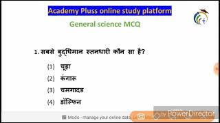 General science quize - 6 ( Railway, Lab assistant, ITBP, and current exams) by Satendra Tomar