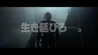 劇場アニメ『BLAME!(ブラム)』本予告② BLAME! The Movie Trailer②
