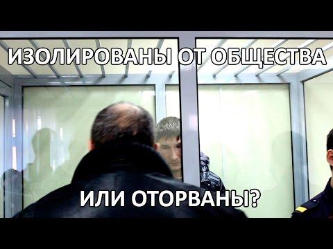 Все тендеры России