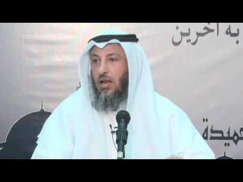 لمس المراة هل يبطل الوضوء الشيخ د  عثمان الخميس