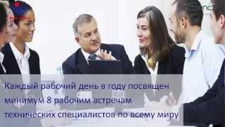 Сертификаты качества Blue Ocean SanDiplus(boig.com.ua sandiplus.com.ua., 2013-05-29T13:02:35.000Z)