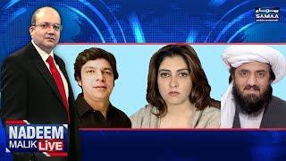 Punjab Assembly Lota Kon Bana? Nadeem Malik Live   SAMAA TV   16 August 2018