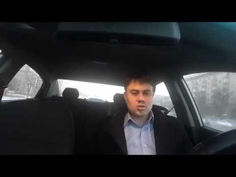 Видео резюме водителя
