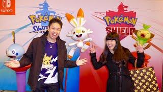 Pokemon Sword And Pokemon Shield Vip Midnight Launch Event At Nintendo Ny Store