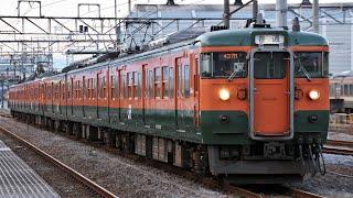 JR115系/クモヤ145/E231系 普通/回送 渋川-前橋-高崎方面 JR上越線/両毛線 新前橋駅 入線集
