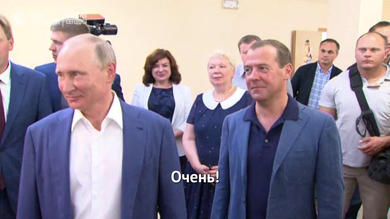 Путин и Дмитрий Медведев посетили новую школу в Севастополе