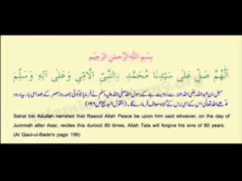 Recites This Durood 80 Times On Jummah After Asar
