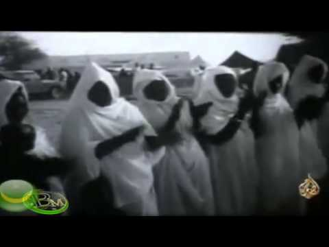 Mauritania AAS 112