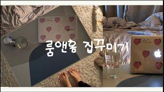 집꾸미기 드레스룸 서랍장 추천 (feat. 룸앤홈 인테…