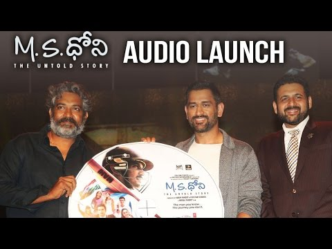 M S Dhoni Telugu Movie Audio Launch Live | Sushant Singh Rajput, SS Rajamouli | TFPC
