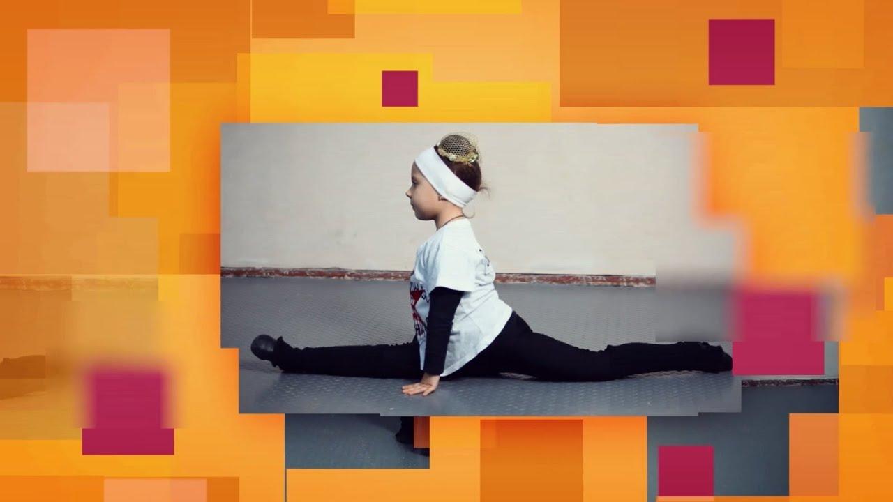 Как правильно сесть на продольный шпагат (how to do the splits) Танцы Онлайн с Кристиной Мацкевич