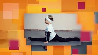 Как правильно сесть на продольный шпагат (how to do the splits) Танцы Онлайн с Кристиной Мацкевич(Подписывайтесь на наш канал, развивайте свое тело не выходя из дома. Если вы хотите попасть на мастер-класс..., 2016-01-21T12:00:25.000Z)