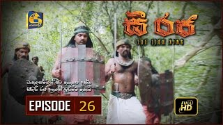 C Raja - The Lion King | Episode 26 | HD Thumbnail