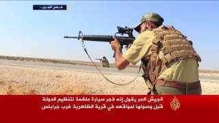 معارك شرسة يخوضها الجيش الحر على مشارف منبج
