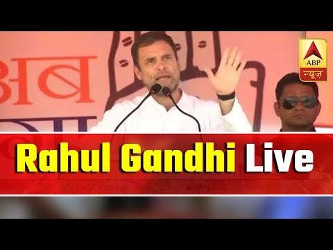 Bihar's Public Won't Make Narendra Modi PM: Rahul Gandhi  | ABP News