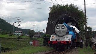 ♯46【大井川鐵道】日本一短いトンネルをくぐるきかんしゃトーマス thumbnail