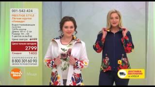 Shop & Show (Мода). 001542424 Куртка Невада
