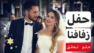 LES BADADISTES l LA VIDEO DE NOTRE MARIAGE