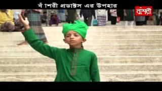 Gambar cover mon chalo re | islamic song | Sheikh Sadik Ahmed | bangla gojol