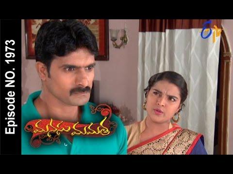 Manasu Mamata | 19th May 2017 | Full Episode No 1973 | ETV Telugu