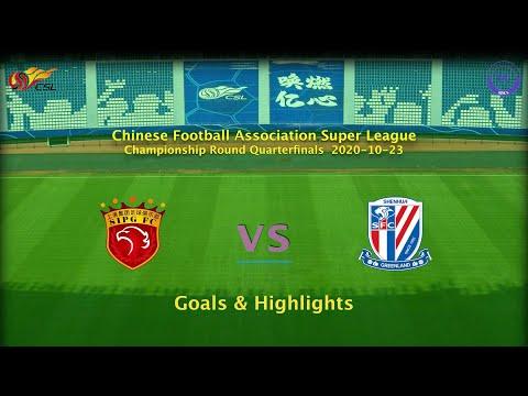 Shanghai SIPG Shanghai Shenhua Goals And Highlights